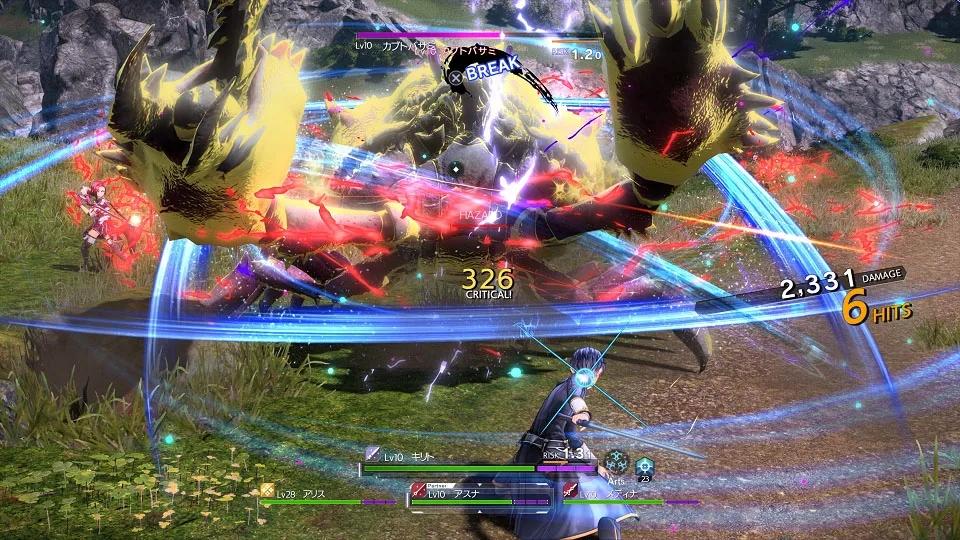 playstation:请尽情享受以《刀剑神域:Alicization》为舞台的《UW》世界-刀剑神域彼岸游境攻略站