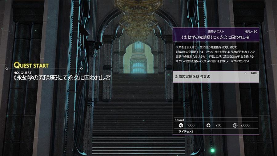 7.22内容更新-刀剑神域彼岸游境攻略站