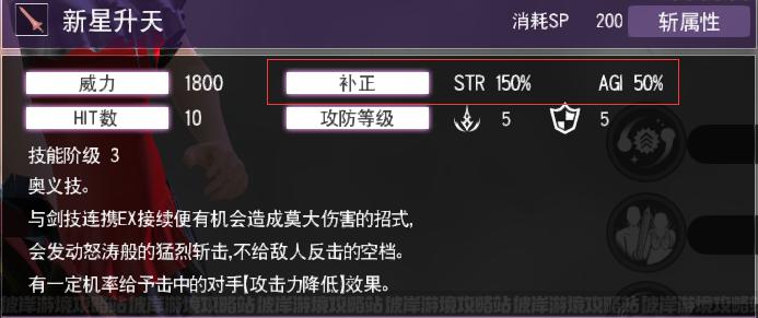 关于剑技的自定义设置的使用以及常用玩法介绍-刀剑神域彼岸游境攻略站